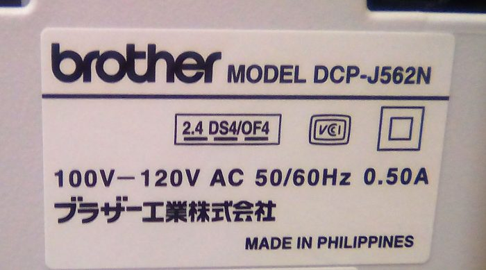 Brother DCP-J562N